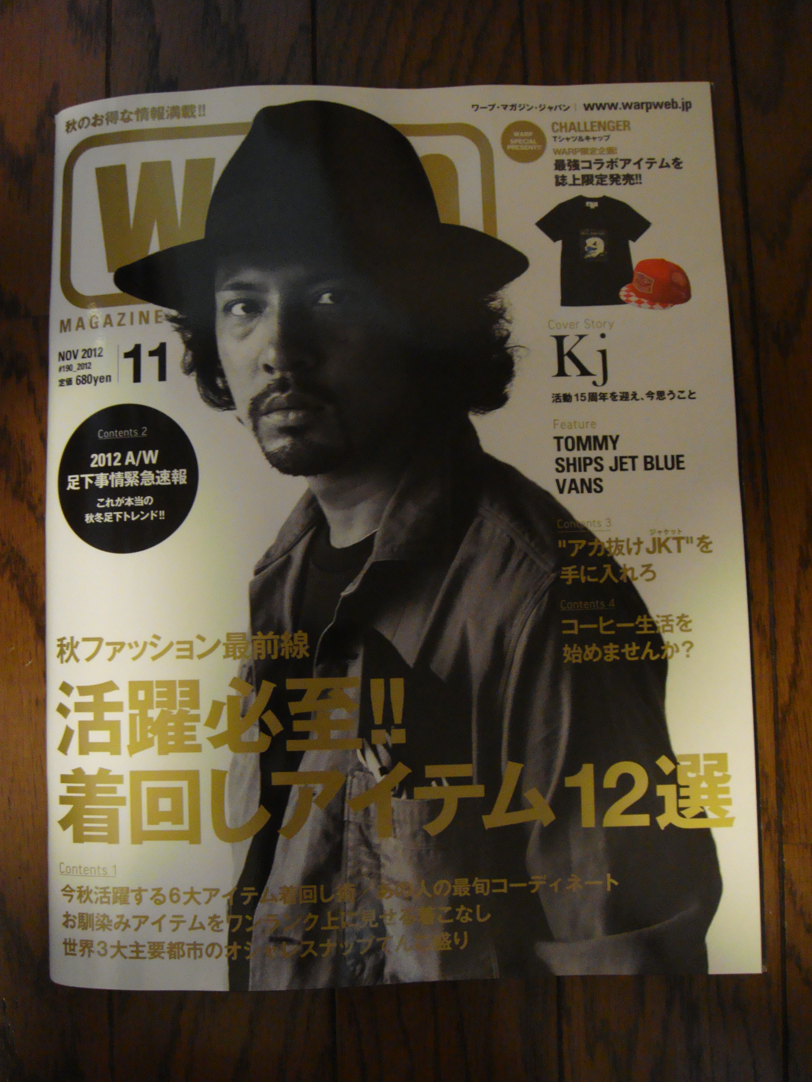 warp11